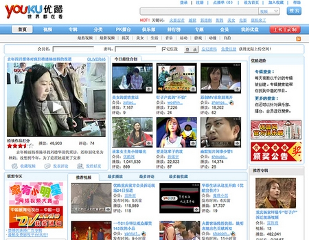 Oriental Expansions For Internet TV