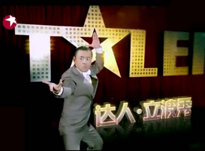 China Puts Ban On Primetime Foreign Content