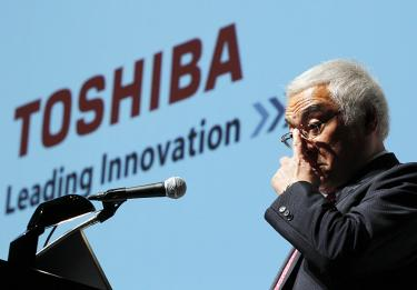 Toshiba Plan Halt On Japanese TV Production