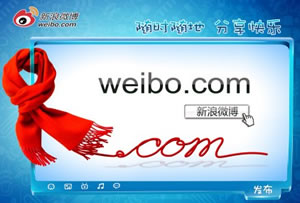 Sina Announces Internet TV Service for the Users of Weibo.com
