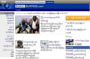 bbc_myanmar_website