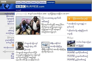 BBC Reveal Pay-TV Model For Myanmar Viewers