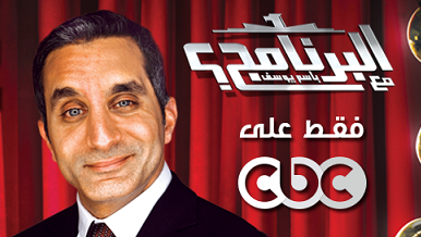 Egyptian Comedian Under Investigation For Presidential Joke
