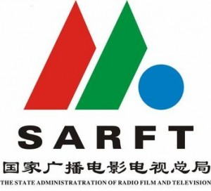 sarft_china