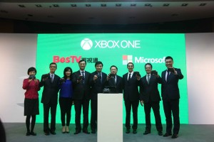 xbox_one_bestv_launch